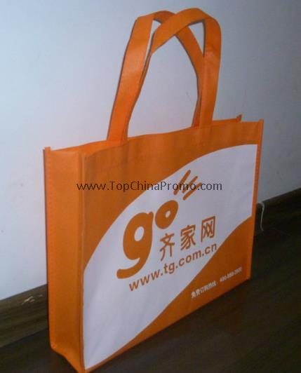 Reusable bag,tote bag,shopping bag