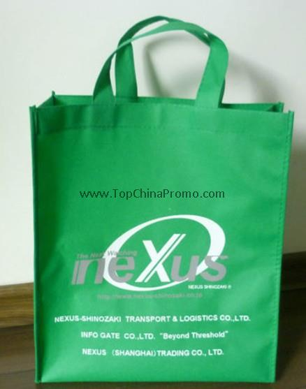 shopping bag,advertising bag