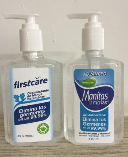 Hand gel sanitizer